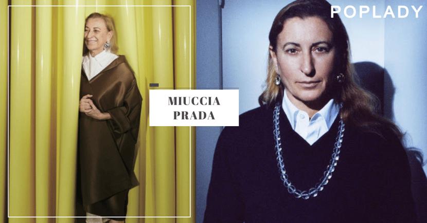 「工作就想不起皺紋的事」:Miuccia Prada 給女性的時尚名言,懂時尚更懂人生的哲學說