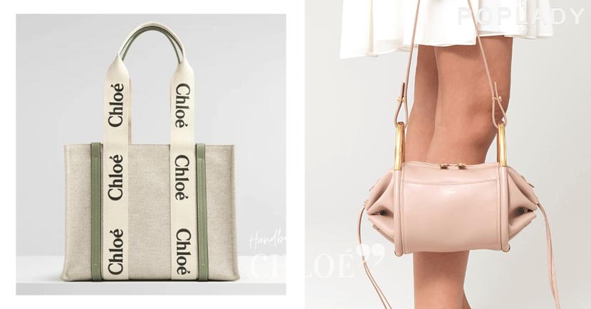 經典耐看值得投資:Chloé 7款本季最具潛力手袋推介,今夏最百搭非它們莫屬!