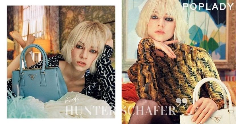 「我們應得到平等的對待」:最美跨性別模特兒Hunter Schafer詮釋Prada經典手袋