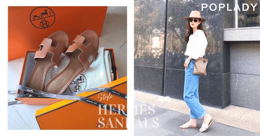 Hermès經典涼鞋系列:掌握日本女生搭配技巧,讓「H」字打造隨性高雅氣息