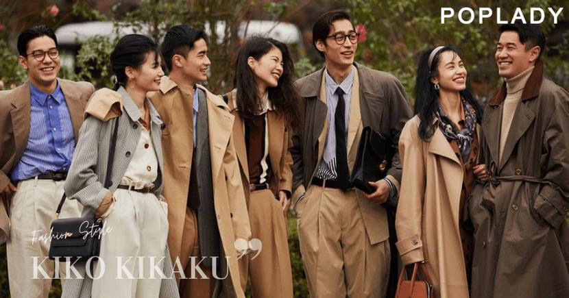 回到1987年:水原希子監製時尚節目《KIKO KIKAKU》,80年代日系復古感穿搭回潮
