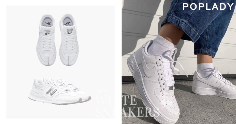 混合運動元素與簡約線條感:白色休閒運動鞋精選,經典百搭的日常必備單品