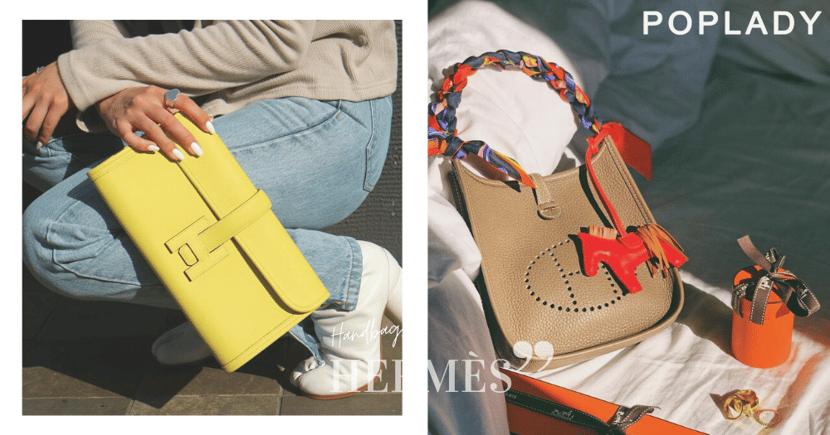Hermès入門級推薦袋:實用保值小尺寸經典款,必須擁有的愛馬仕時尚手袋