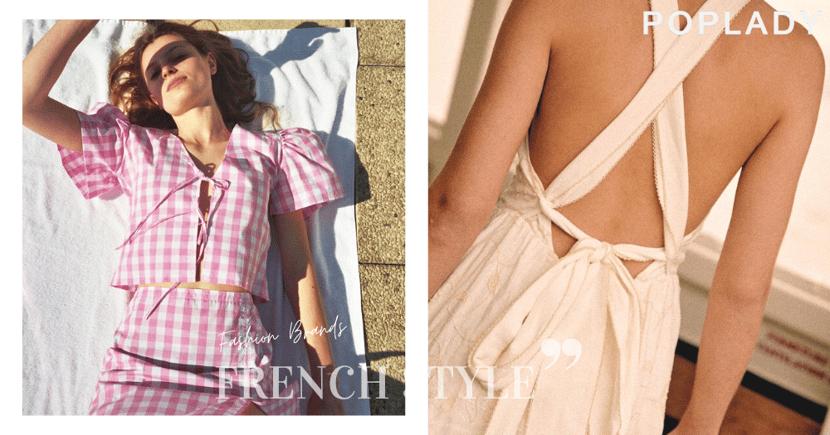 夏日穿搭指南 :從不同風格的法國小眾品牌取靈感,讓你掌握法式慵懶美學