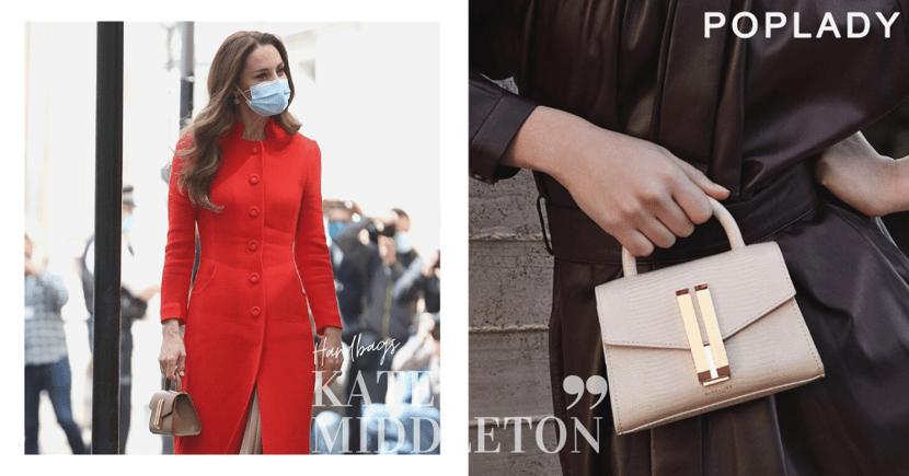 皇室時尚單品:凱特王妃最愛的小眾親民手袋推薦,不易撞款的低調簡約氣質款