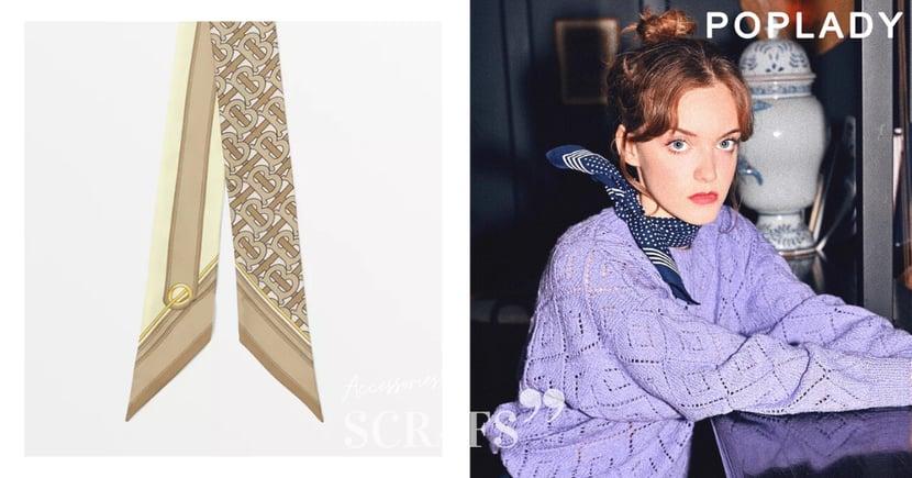 法式優雅造型感:春夏只要搭配一條名牌幼版絲巾,流行好感度𣊬間提升