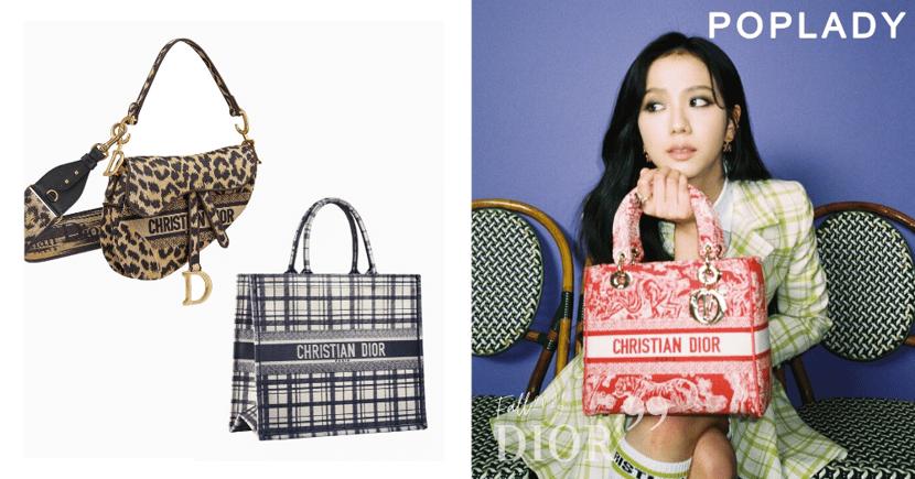 Jisoo親身示範:率先預選Dior秋季新袋款, 編輯精選這10款加入手袋願望清單!