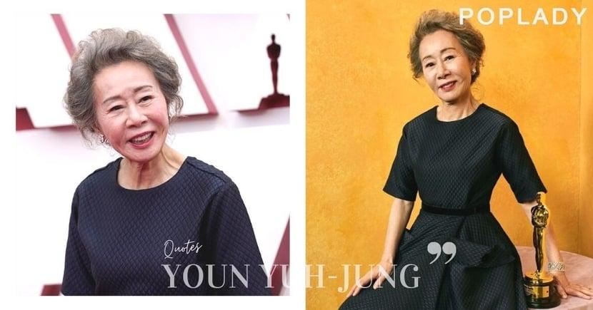 「國民奶奶」尹汝貞一針見血人生語錄:「我沒有贊助,消費者看到我這麼老也不會想買」