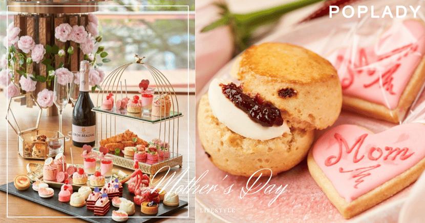 母親節下午茶2021:高格調Afternoon Tea精選,遠眺迷人海景與酒店精緻甜點