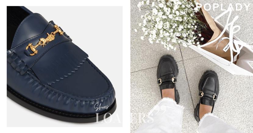 CELINE復古感樂福鞋優雅上線:不敗經典Loafer精選,散發簡約耐看的時尚感