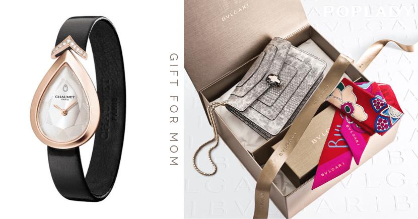 母親節禮物推薦:BVLGARI、Chaumet等珠寶、手袋到錶飾,為優雅的媽媽送上幸福喜悅感