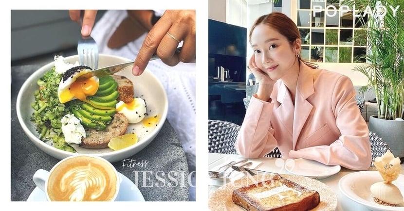 跟韓星Jessica靠這樣吃一星期:不用節食也能輕鬆瘦起來!
