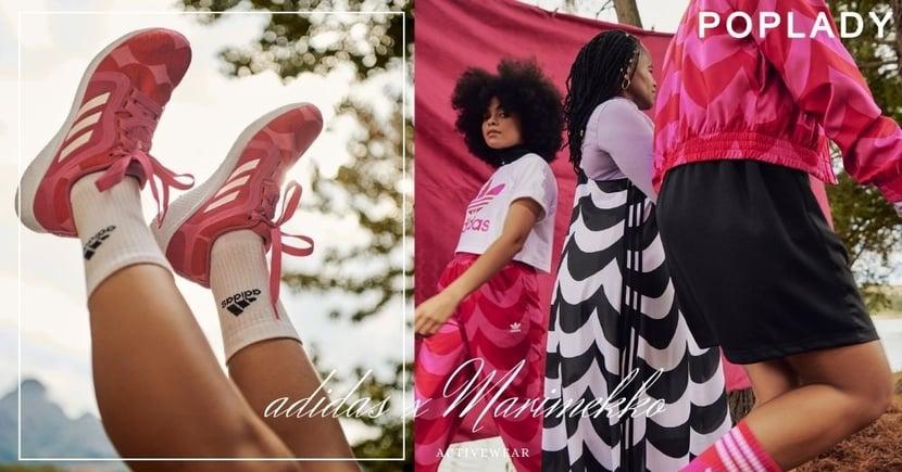 Marimekko與adidas首次聯乘限定系列,經典印花為運動造型帶來時尚活力感!