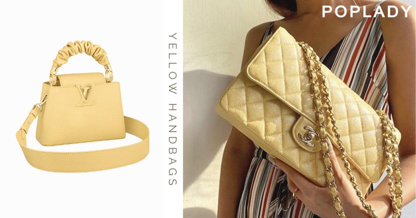 CHANEL、Louis Vuitton等清新黃系手袋,在盛夏展現倍添氣質的活力