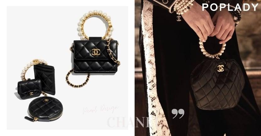 沒有珍珠的女人不算女人:CHANEL奢華「珍珠提把」設計,猶如手腕上的一抹高貴配飾