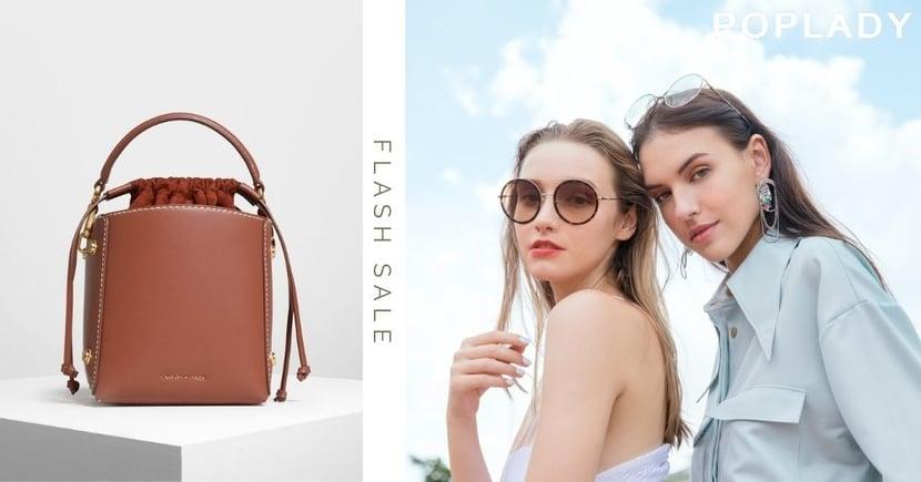 全新網購平台「快閃」折扣:Gucci太陽眼鏡、質感手袋低至4折,輕鬆打造出夏日時尚感!