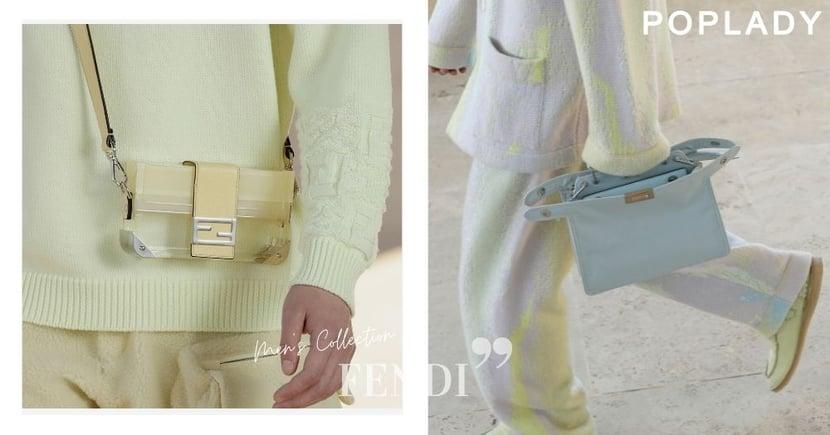 極光般的幻夢美景:FENDI全新男裝春季手袋系列, 柔和粉彩色調讓女生也淪陷