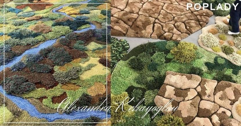 生活中的一切都該珍惜:Alexandra Kehayoglou創作的藝術編織地毯,喚醒你對自然的關注