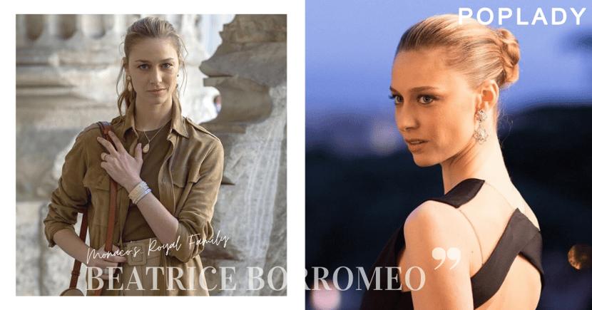 才貌雙全最美王妃:給你在追尋夢想中的你一股正能量,築夢者摩納哥王妃Beatrice Borromeo