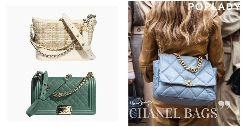 CHANEL再傳7月起將加價:推薦香奈兒6大經典手袋款式 保值耐看讓你買得更有價值!