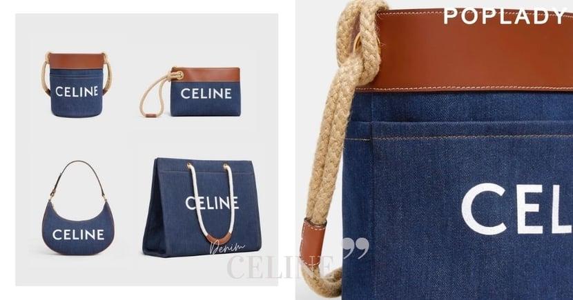 讓造型充滿海洋活力:CELINE春夏「丹寧」手袋系列,用一身法式夏日風情外出玩樂