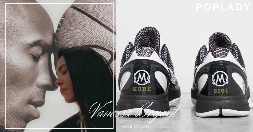 「不知為何有人會比我早拿到!」:為愛女Gigi設計的鞋款曝光,Vanessa Bryant直指Nike未經其同意發售