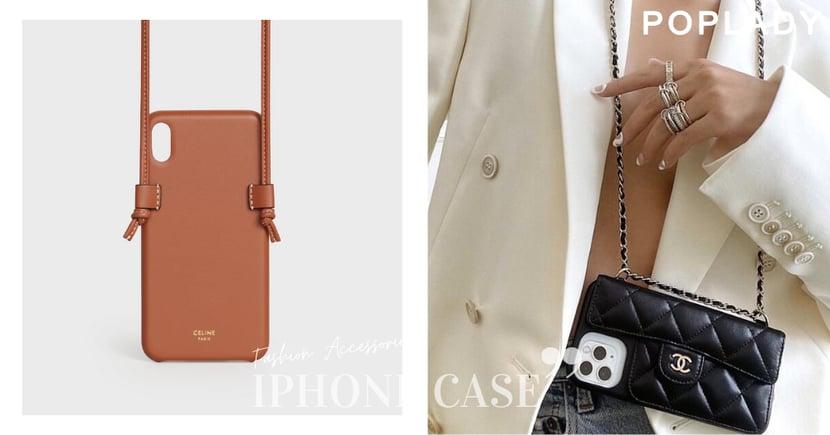 隨身的時髦小配件:高質感名牌iPhone手機殼推薦,時刻把時尚握在手中!