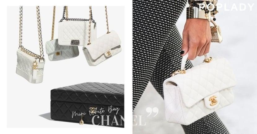 乘著清涼感走來:CHANEL 4合1寶箱帶來白色驚喜,夏日高雅「象牙白」迷你包推薦
