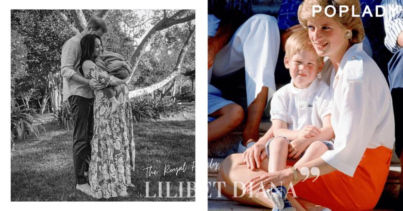 尚未露臉連名字也成為討論焦點:哈利王子與梅根迎來第二胎,女兒向英女皇和已逝的戴妃致敬