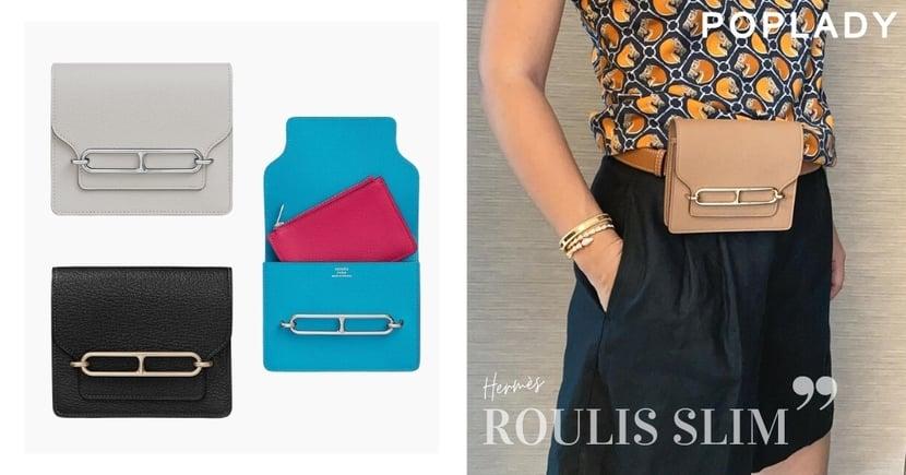 比Hermès Constance Slim更低調優雅,同樣是一袋三用的「它」將成為你的下一個心頭好!