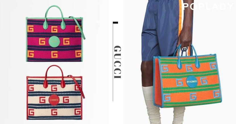 像明信片般的收藏!Gucci夏日度假手提袋系列,讓你收納世界著名度假勝地