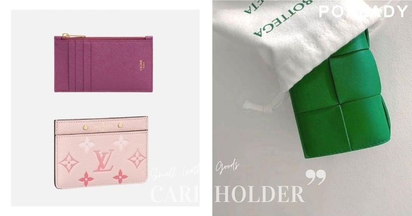 藏於各大品牌的夏日色彩:CELINE、Bottega Veneta等卡夾一次看,從手袋取出時髦感