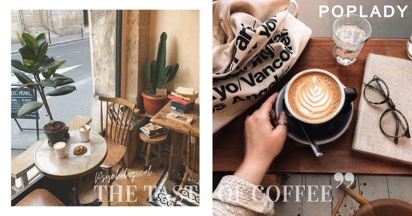 咖啡控心理測驗:從你每天選擇喝的咖啡,偷偷透露出你的人格特質!