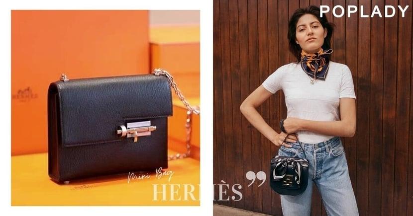 Hermès與別不同的簡約風格:小巧精緻的低調「迷你袋」款式,每款都讓人不想錯過
