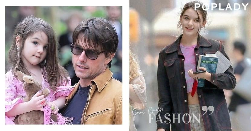 有別一般的「星二代」:Tom Cruise 15歲女兒Suri Cruise的簡約時尚,最合年紀的悠閒淡雅更令人著迷