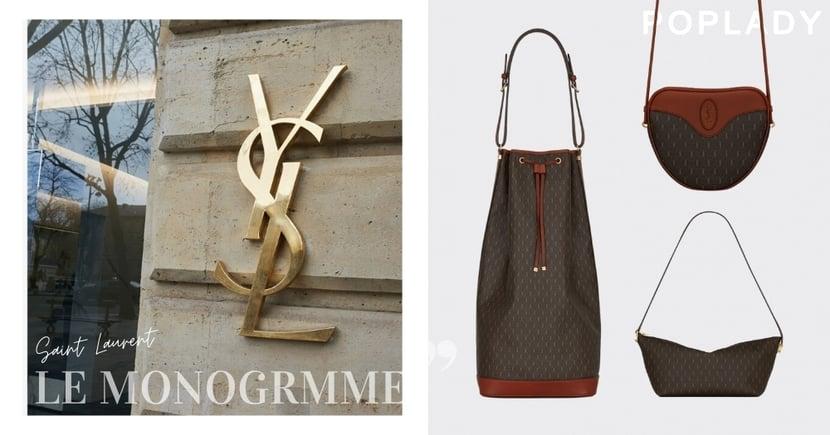 Saint Laurent最新秋冬「老花手袋」上架:Le Monogrmme水桶袋、腋下包,經典棕褐色調掀起復古熱潮