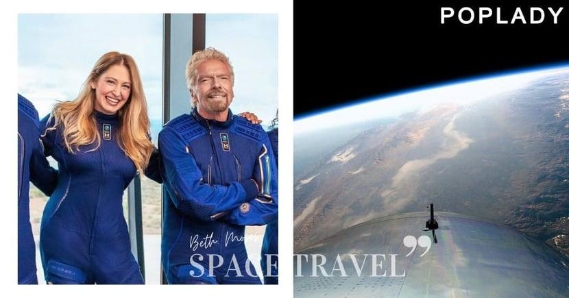 第一位乘坐太空飛機的女性!首席太空人指導員Beth Moses:「面對夢想,你不應該將就」