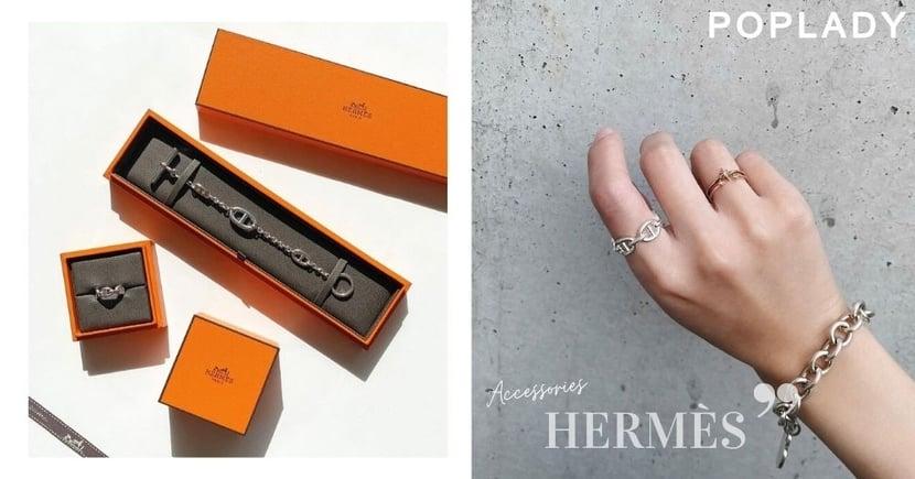 沒有過多的繁瑣設計:Hermès極簡飾品能搭一輩子,經典不敗更是時髦女生的投資項目!