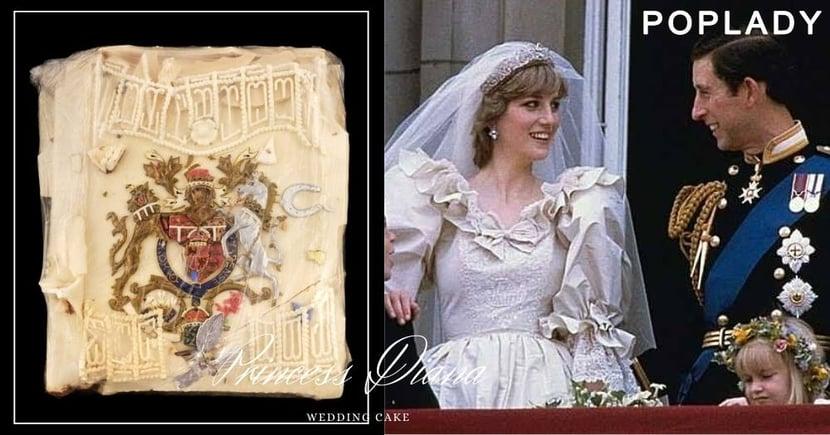 戴安娜王妃世紀婚禮中的「結婚蛋糕」將拍賣:被收藏了40年的蛋糕 喚起曾有過燦爛的美好記憶