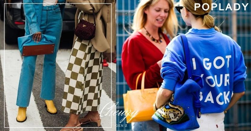 登上熱搜的新關鍵詞「Cheugy」:誰都不想被稱為過時的人 你要知道Gen Z眼中的「老土」時尚打扮