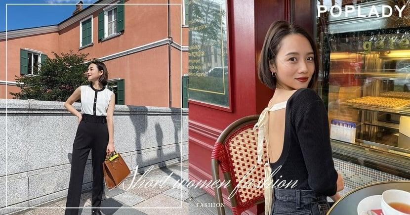 不高也能很時尚! 日本嬌小時尚達人夏日穿搭3大秘訣,讓你穿出模特兒身材比例
