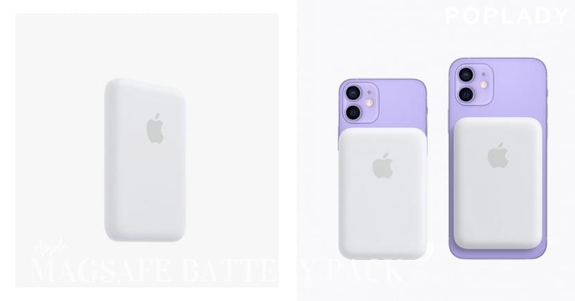 Apple行動電源無預警上架!純白磁吸式MagSafe,吸附在iPhone背上的隨行實用小物