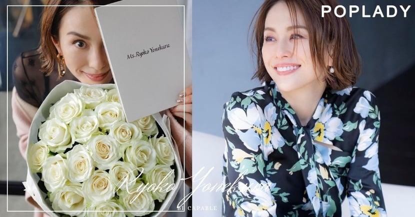 幹練優雅的都會女性:米倉涼子「不膩的魅力」愛情事業勇於做自己 決定女人一生的好心態