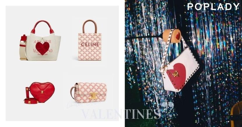 為七夕寫下浪漫愛情印記:CELINE、Dior、Gucci用愛心與紅調 為七夕情人節獻上滿滿熱情心意