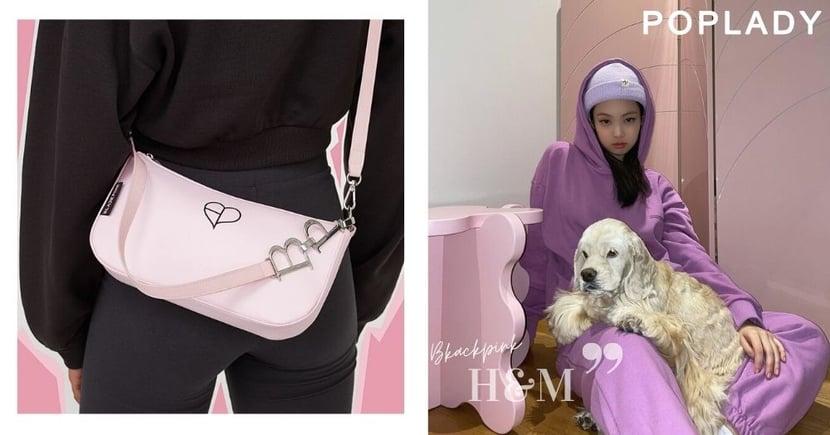 BLACKPINK x H&M聯名系列:將成員私下最愛時尚化身為每個女生都能穿起的街頭「Y2K」 Style