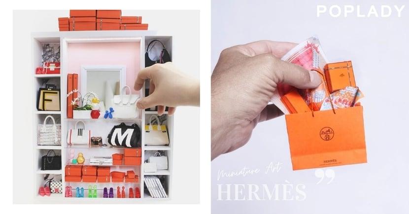 能登上Hermès官方IG的複製品!放在手心上的「微型名牌手袋」 迷你版藝術品每一個都好可愛