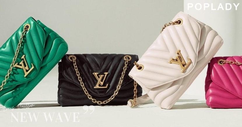 Less Is More:Louis Vuitton重新設計「New Wave」鏈帶手袋 減去繁瑣設計反而更加分