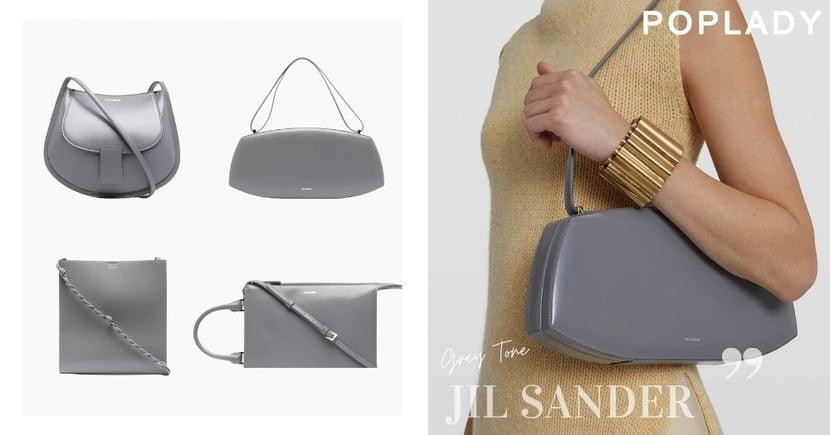 這才叫做高級灰!Jil Sander的「冷漠手袋」極簡款美得令人屏息 完全擄獲時髦女生的心