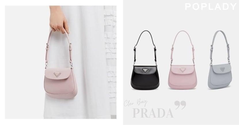 大熱迷你包再加一員:Prada Cleo引入可愛Mini尺寸,全新「加長」背帶設計完美平衡時尚與實用