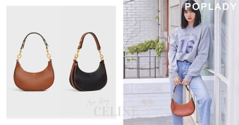 外國上架後火速搶購一空:CELINE Strap Ava Bag全新登場,鈕扣肩帶仼你靈活變換造型